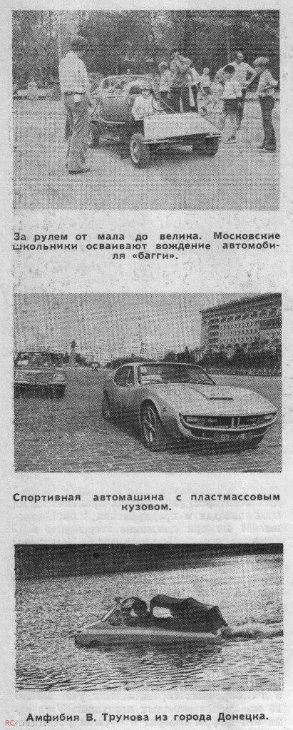 http://sd.uploads.ru/t/rAQ98.jpg