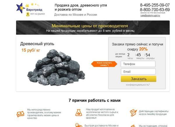 http://sd.uploads.ru/t/rFa70.jpg