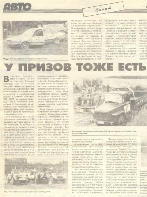 http://sd.uploads.ru/t/rIDOv.jpg