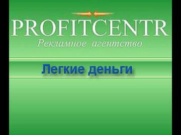 http://sd.uploads.ru/t/rIv9E.jpg