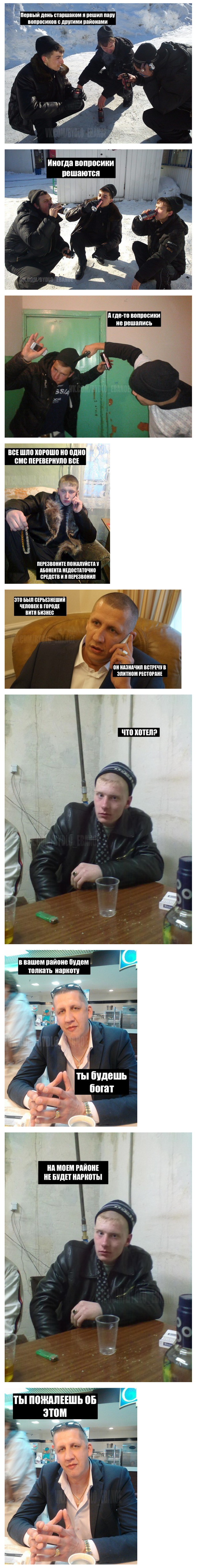 http://sd.uploads.ru/t/rIxoC.png
