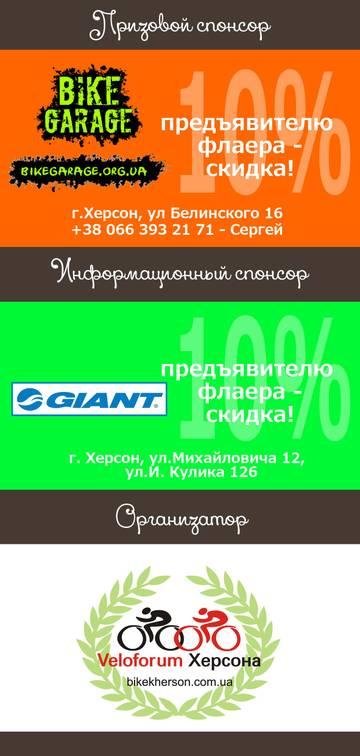 http://sd.uploads.ru/t/rKxXf.jpg