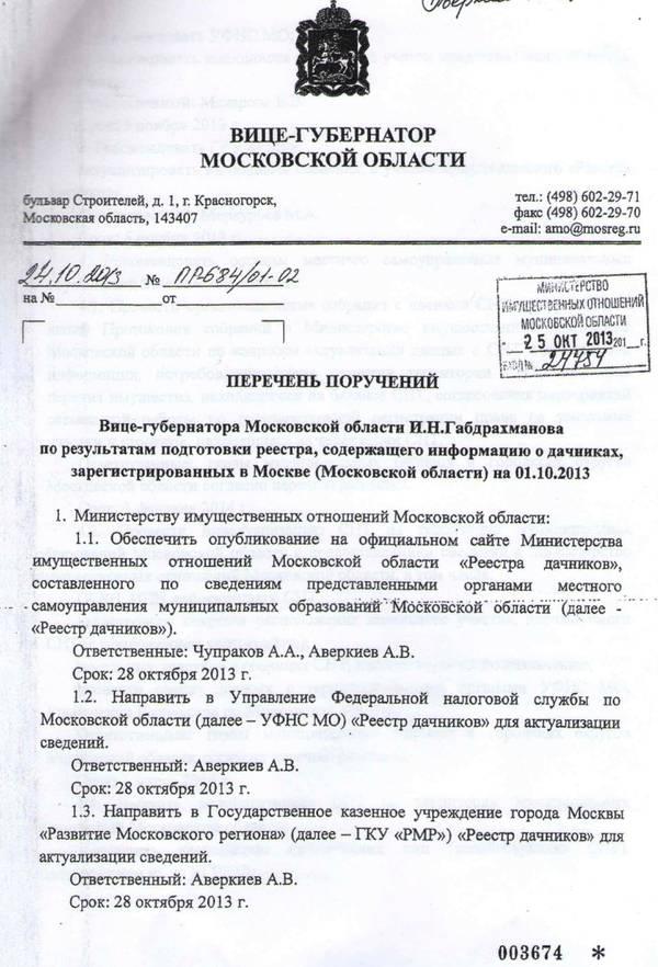 http://sd.uploads.ru/t/rLnsV.jpg