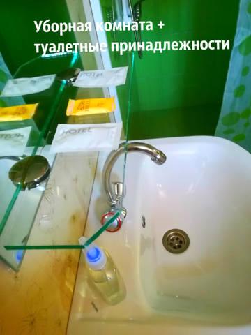 http://sd.uploads.ru/t/rMf3D.jpg