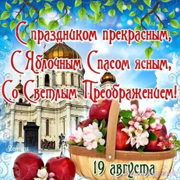http://sd.uploads.ru/t/rOfvm.jpg