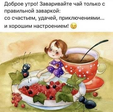http://sd.uploads.ru/t/rPR83.jpg