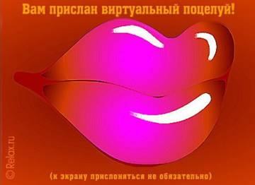 http://sd.uploads.ru/t/rPd9y.jpg