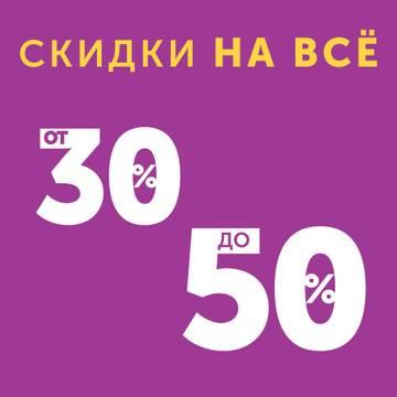 http://sd.uploads.ru/t/rPn0l.jpg