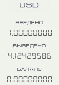 http://sd.uploads.ru/t/rR3Zv.jpg