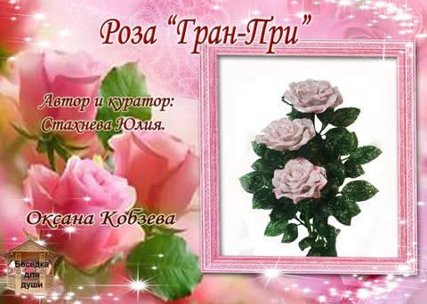 http://sd.uploads.ru/t/rUiXc.jpg