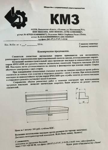 http://sd.uploads.ru/t/raWE4.jpg