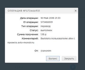 http://sd.uploads.ru/t/rbcCm.png