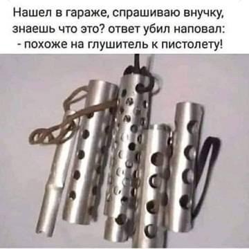 http://sd.uploads.ru/t/rcm0J.jpg