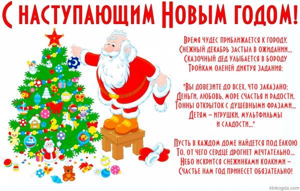 http://sd.uploads.ru/t/rdnmD.jpg