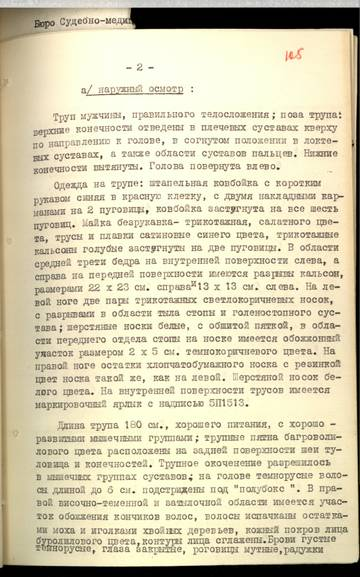 http://sd.uploads.ru/t/rfjzm.jpg