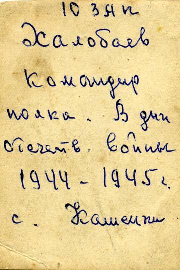 http://sd.uploads.ru/t/ribFV.jpg