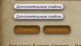 http://sd.uploads.ru/t/rvQKH.jpg
