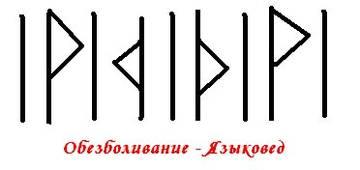 http://sd.uploads.ru/t/rzUVd.jpg