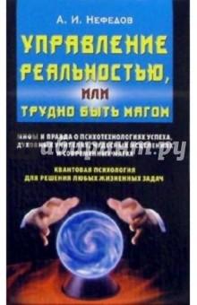 http://sd.uploads.ru/t/rzv7H.jpg