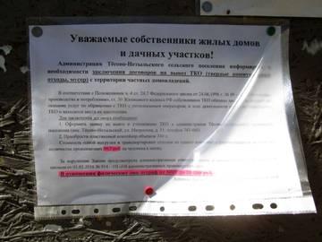 http://sd.uploads.ru/t/s1NnG.jpg