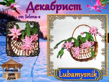 http://sd.uploads.ru/t/s4SeN.jpg