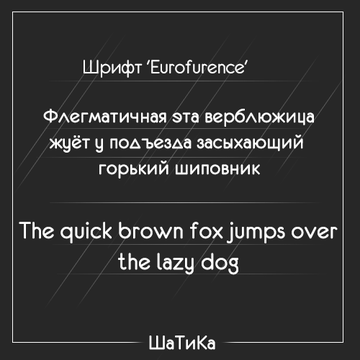 http://sd.uploads.ru/t/s4fhO.png