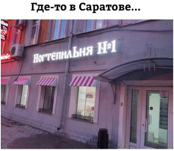 http://sd.uploads.ru/t/s7l9y.jpg