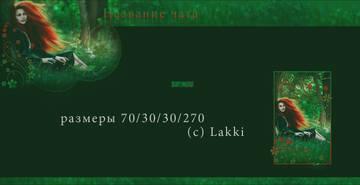 http://sd.uploads.ru/t/s7pvl.jpg