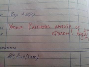 http://sd.uploads.ru/t/s8O2m.jpg