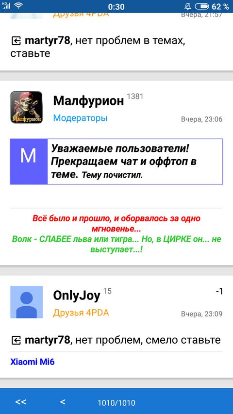 http://sd.uploads.ru/t/s9mGO.png