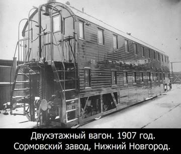 http://sd.uploads.ru/t/sARUf.jpg