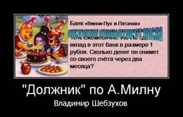 http://sd.uploads.ru/t/sCZmS.jpg