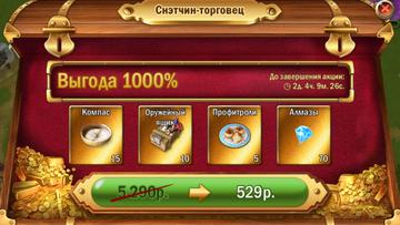 http://sd.uploads.ru/t/sDICQ.png