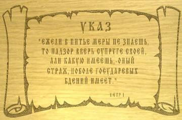 http://sd.uploads.ru/t/sDiSY.jpg