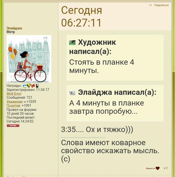 http://sd.uploads.ru/t/sDu0J.png
