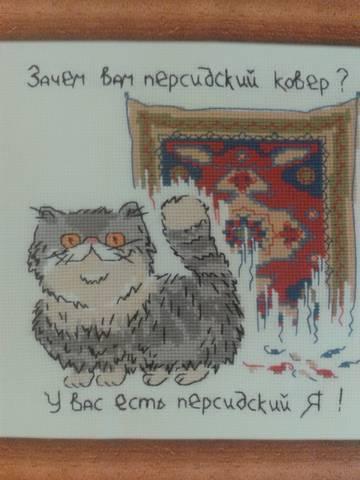 http://sd.uploads.ru/t/sEK7I.jpg