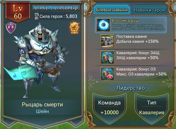 http://sd.uploads.ru/t/sFDxC.png