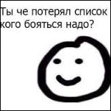 http://sd.uploads.ru/t/sG00f.jpg