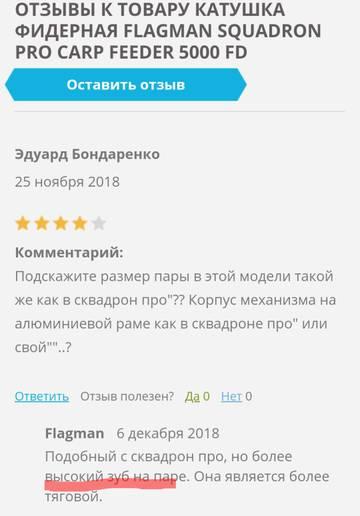 http://sd.uploads.ru/t/sGMyh.jpg
