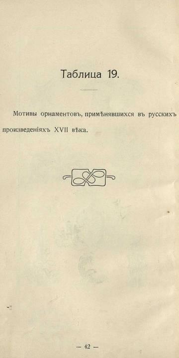 http://sd.uploads.ru/t/sHpwu.jpg
