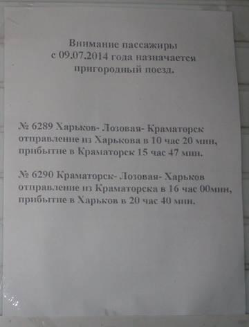 http://sd.uploads.ru/t/sMh62.jpg