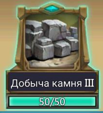 http://sd.uploads.ru/t/sT8NV.png