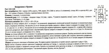 http://sd.uploads.ru/t/sWgwZ.jpg