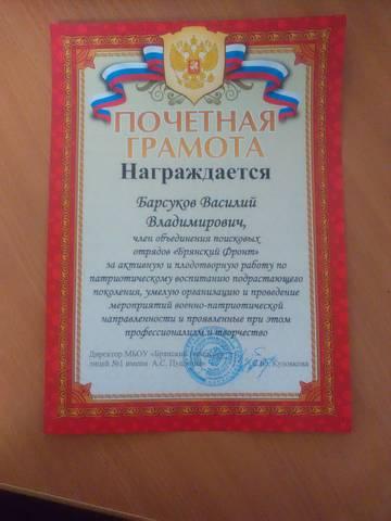 http://sd.uploads.ru/t/sac4U.jpg