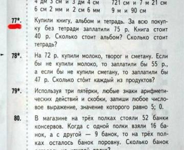 http://sd.uploads.ru/t/si43x.jpg
