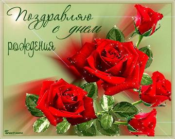 http://sd.uploads.ru/t/soGFB.jpg