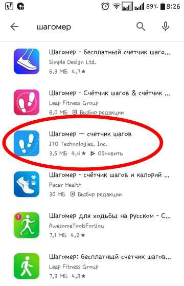 http://sd.uploads.ru/t/spi7k.jpg