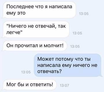 http://sd.uploads.ru/t/squLP.jpg