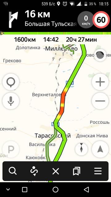http://sd.uploads.ru/t/suDW1.jpg