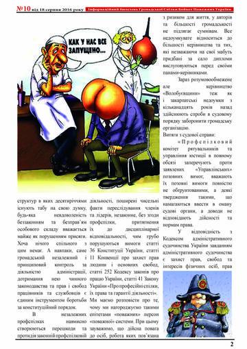 http://sd.uploads.ru/t/svmug.jpg